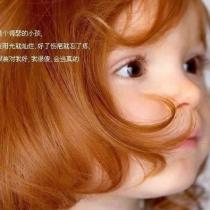 美图配文:可爱十足的孩子唯美图文欣赏