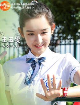 王玉雯饰演《少年派》里的校花邓小琪校服装纯美个人剧照