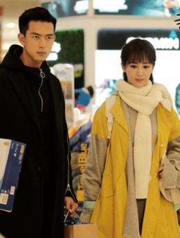 《亲爱的热爱的》男女主李现杨紫温馨唯美爱情图片
