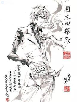 日本漫画《文豪野犬》中的人物国木田独步图片大全