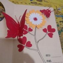 教师节学生送给老师的贺卡和祝福等好看文字图片