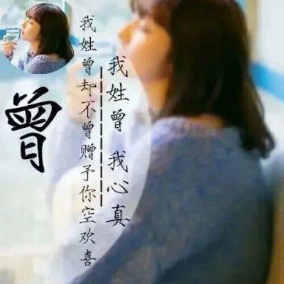 22张以女生为背景的唯美带字好看清新姓氏头像