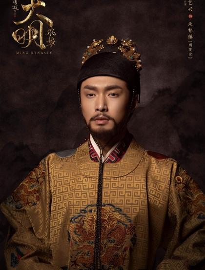 汤唯、朱亚文主演古装剧《大明风华》高清人物宣传海报图片