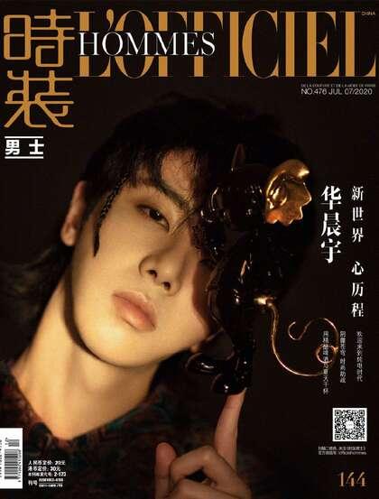 华晨宇(花花)定价20元的《时装男士》七月刊双封面炫酷写真