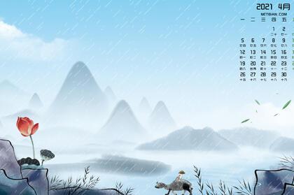 山间 下雨天 骑着牛的牧童 国风 水墨画唯美高清4月日历壁纸图片