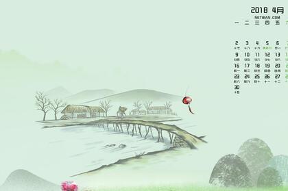 小桥 流水 人家 农夫 唯美手绘古风乡村风格2010年4月日历壁纸图片