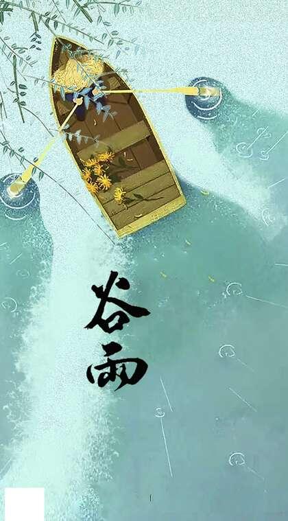 下雨天 湖中划着渔船的渔夫,渔民唯美谷雨节气手机壁纸图片
