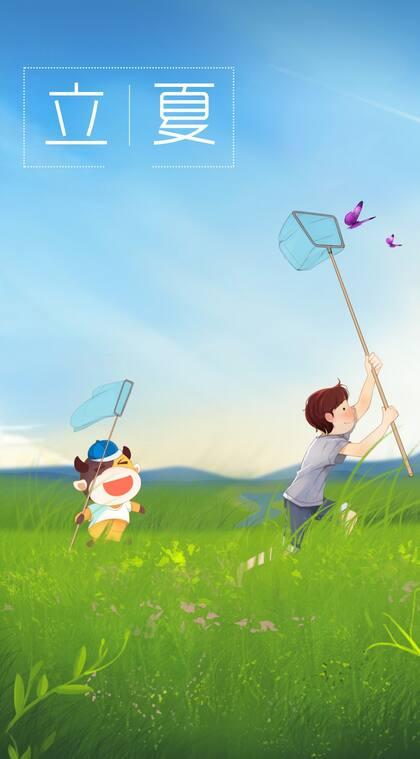 绿色田野,正在捉蝴蝶的卡通男孩和小牛唯美立夏手机壁纸图片