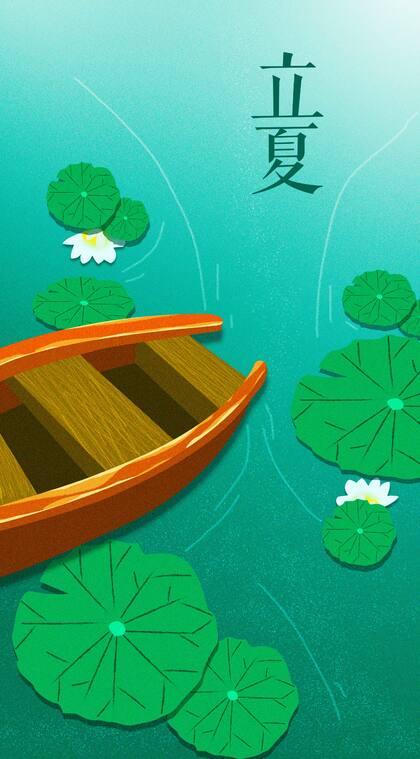 荷叶,池塘,小船唯美养眼立夏手机壁纸图片