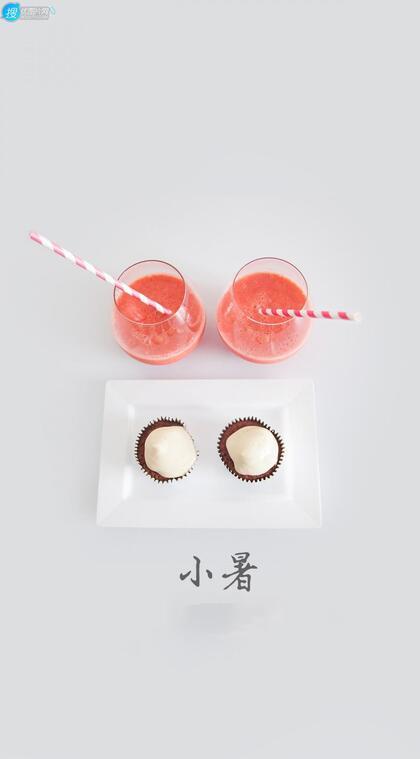 两杯西瓜汁,两份冰淇淋,简单简约小清新主题小暑节气手机壁纸图片