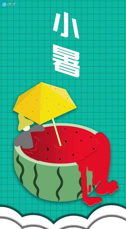 可爱的卡通西瓜主题带文字小暑节气手机壁纸