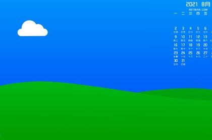2021年8月日历壁纸,一看就舒心的卡通手绘白云,草地好看8月日历图片