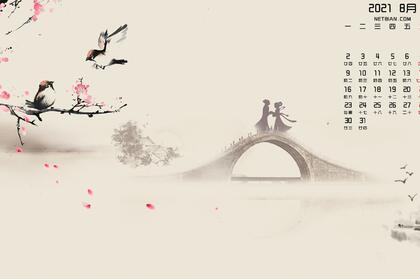 2021年8月日历壁纸,喜鹊枝头,鹊桥相会,中国风七夕情人节日历背景图片