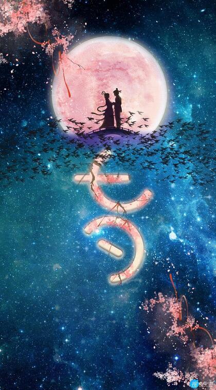 动漫星空,月亮,鹊桥,喜鹊环绕,浪漫的牛郎织女相会七夕手机壁纸图片