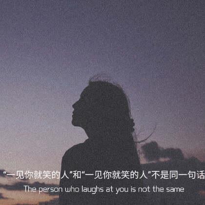 让人看了心酸想哭的伤感爱情文字,扎心语录,以及一个人心累的伤感说说文字图片