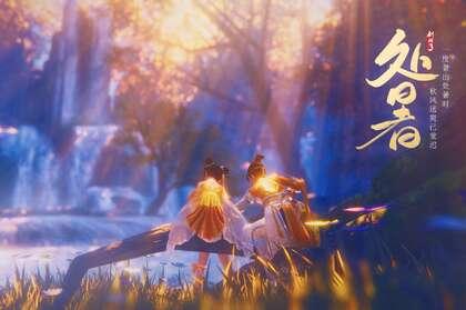 处暑桌面壁纸,游戏《剑网3》人物场景为背景的处暑节气壁纸图片