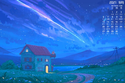 夜晚 乡村 屋顶 流星 年轻男女 浪漫 情侣 2021年9月动漫插画日历壁纸图片