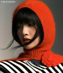 唐艺昕齐刘海挑染长发搭配酷飒皮衣登杂志写真图片组图9