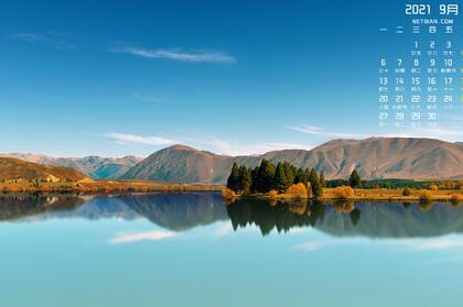 2021年9月日历,如镜面般平静的湖面,山水景色壁纸日历图片